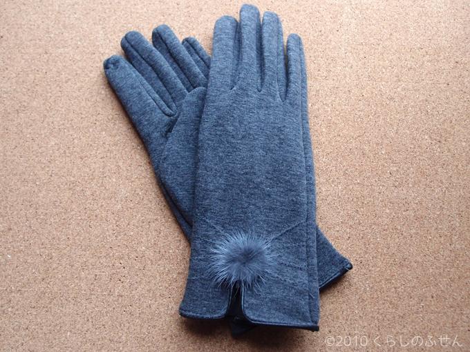 スマホ対応のレディース手袋
