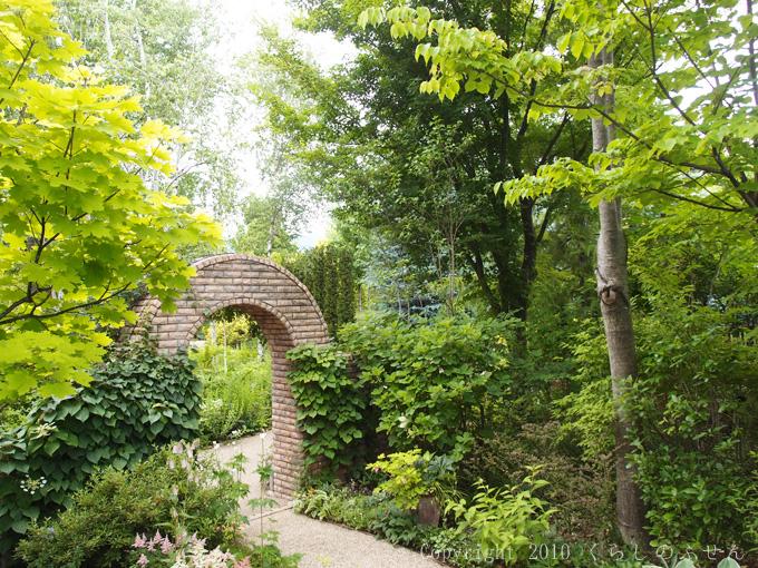 トンネルの先には秘密の花園が