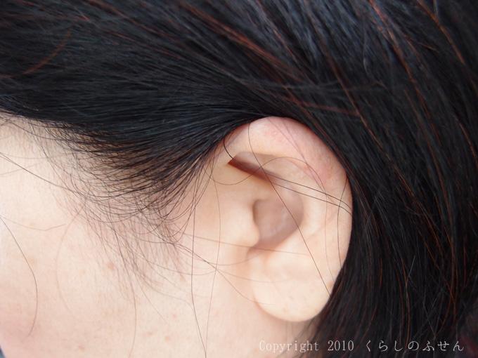 リライズ白髪染め 終わりのない白髪の悩みがついに解決