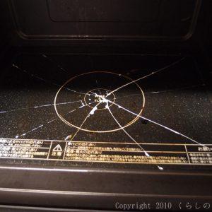 電子レンジの底が割れた!原因は?修理できる?