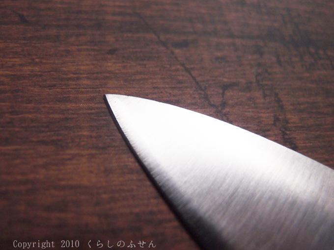 ジョイフル本田 包丁研ぎの値段
