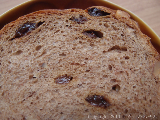 全粒粉パンを勝間和代さんの 天然酵母レシピで作ったら驚くほど簡単で美味しかった!