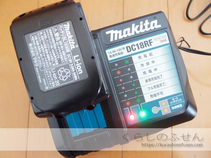 マキタ掃除機 充電中の音は冷却ファンの音で問題ありません