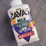 ザバスミルクプロテイン ベリーミックス